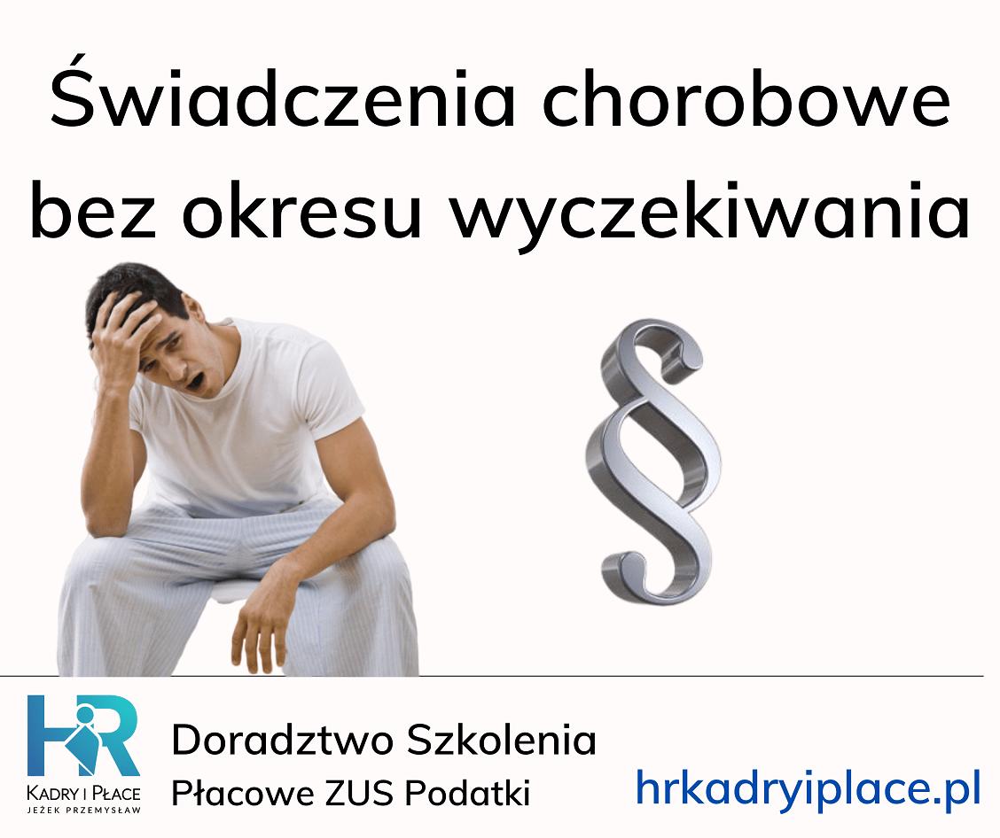 chorobowe bez okresu wyczekiwania jezek przemyslaw hrkadryiplace.pl